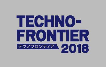 TechnoFrontier2018