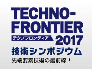 Techno-Frontier