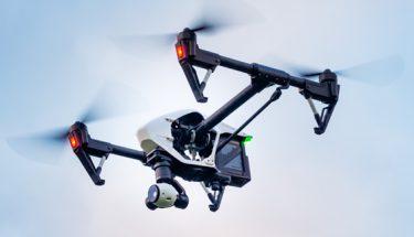 UAV 짐발