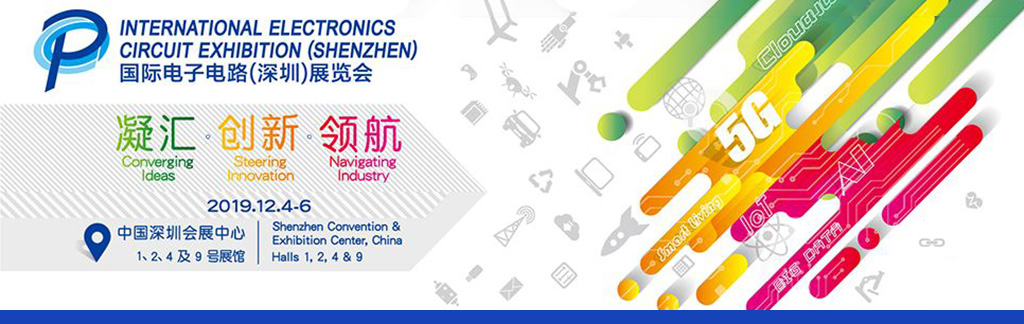 International-Electrics-Circuit-Exhibition-2019-