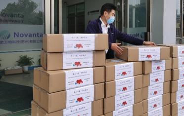 Novanta donate 10,000 face masks