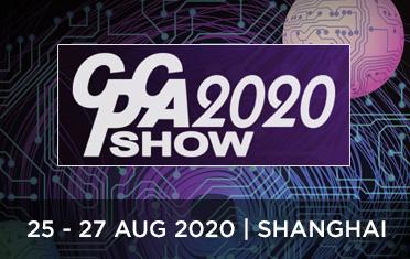 CPCA Show 2020