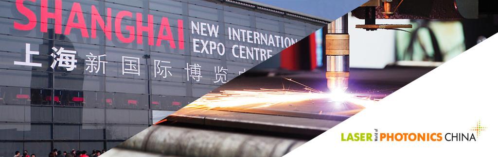 Celera Motion at Laser World of Photonics 2021